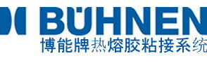 Logo BUEHNEN CHINA